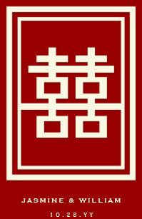 Glück Chinesische Hochzeit Geschenktütchen Zazzlede