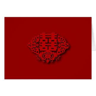 Rotes doppeltes Glück chinesische Hochzeit Karte