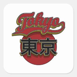 Rotes Gold Tokyo Retro Quadratischer Aufkleber
