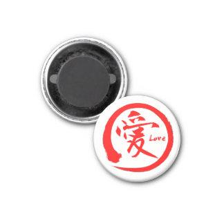 Rotes japanisches Kanjisymbol enso Kreises | für Runder Magnet 3,2 Cm