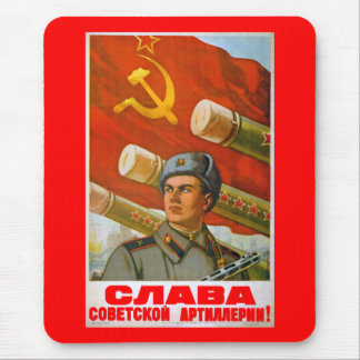 Ruhm zur sowjetischen Artillerie Mousepad