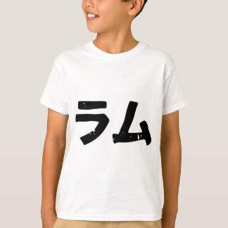 Rum (ramu) T-Shirt
