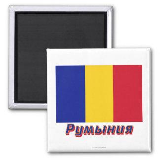 Rumänien-Flagge mit Namen auf russisch Quadratischer Magnet