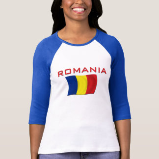 Rumänische Flagge (rot) T-Shirt