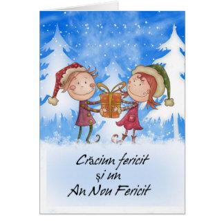 Rumänische Weihnachtskarte - niedliche Kinder - Karte