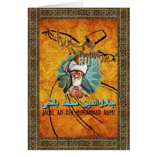 Rumi Goldgelb, blaue Gruß-Karten-Anmerkung Grußkarte