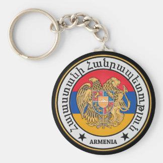 Rundes Emblem Armeniens Schlüsselanhänger