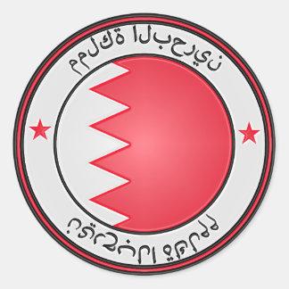Rundes Emblem Bahrains Runder Aufkleber