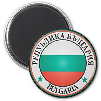 Rundes Emblem Bulgariens Runder Magnet 5,7 Cm