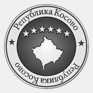 Rundes Emblem Kosovos Runder Aufkleber