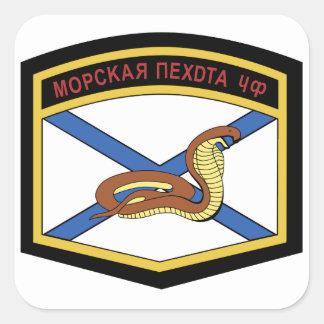 Russe-fremder Militärflecken Quadrat-Aufkleber