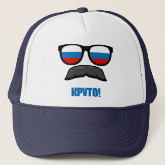 Russe IM Truckerkappe