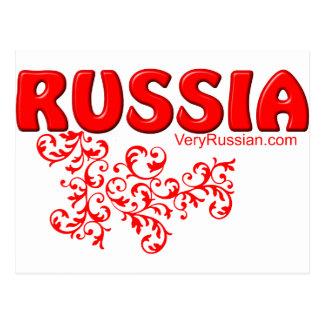 Russisch Postkarte
