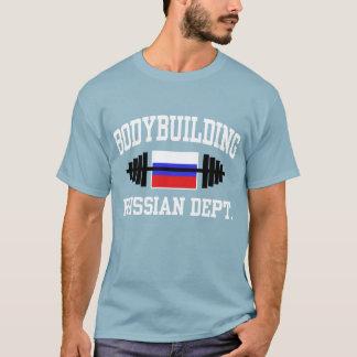 Russische Bodybuilding T-Shirt
