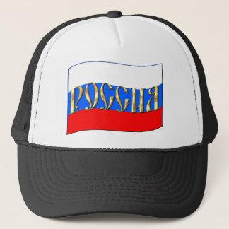 Russische Föderation FLAGGE Truckerkappe