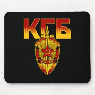 Russische KGB Abzeichen-Sowjet-Ära Mousepads