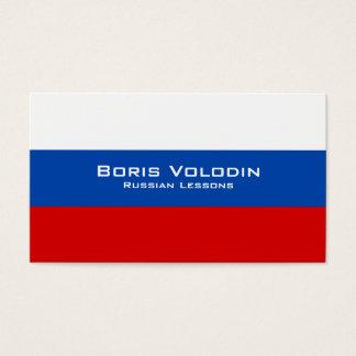 Russische Lektionen/russischer Lehrer Visitenkarten
