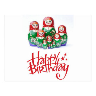 Russische Puppen Matryoshka - матрёшка Postkarte