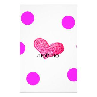 Russische Sprache des Liebe-Entwurfs Briefpapier