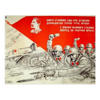 Russische WWII Propaganda Postkarte