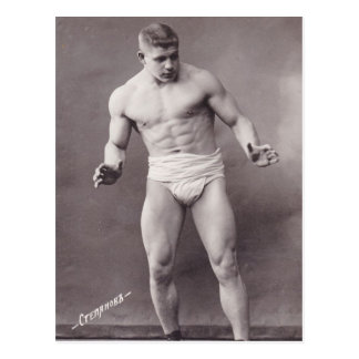 Russischer Bodybuilder Postkarte