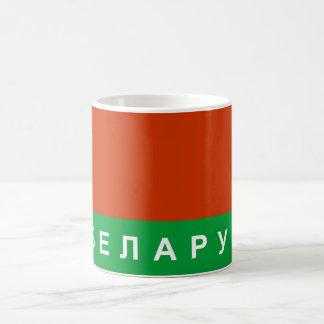 russischer kyrillischer Textname des Kaffeetasse
