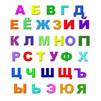 Russisches Alphabet Fotoskulptur Ornament