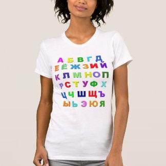 Russisches Alphabet T-Shirt