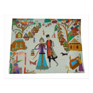 Russisches Dorf in der Winter-Postkarte Postkarte