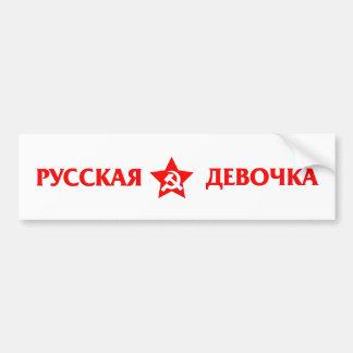 Russisches Mädchen auf russischem lustigem Autoaufkleber