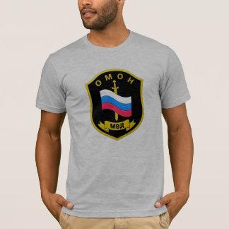 "Russisches MVD Spetsnaz ""OMON "" T-Shirt"