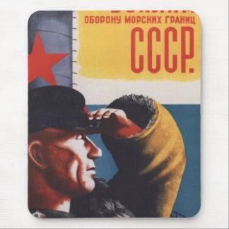 Russisches Vintages kommunistisches Mousepad
