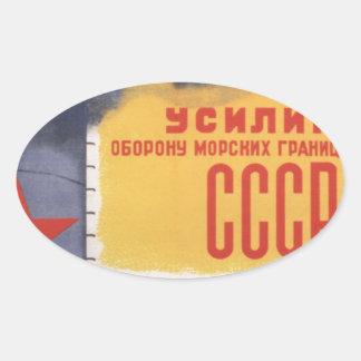 Russisches Vintages kommunistisches Ovaler Aufkleber