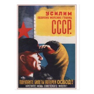 Russisches Vintages kommunistisches Postkarte