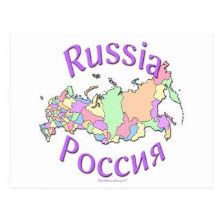 Russland-Karte Postkarten