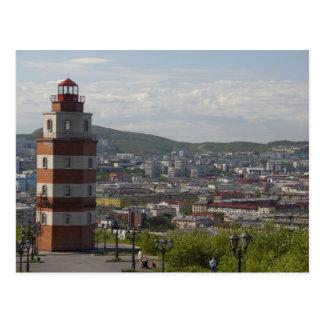 Russland, Murmansk. Größte Stadt nördlich Postkarte