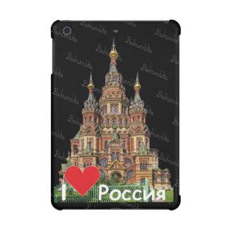 Russland - Russia Babuschka IPad Case