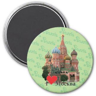 Russland - Russia Moskau Magnet Runder Magnet 7,6 Cm