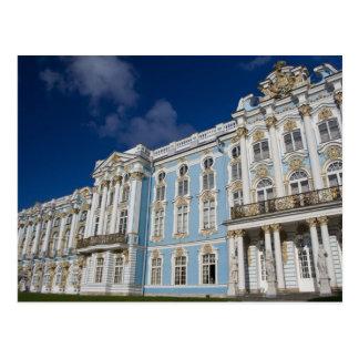 Russland, St. Petersburg, Catherine Palast (alias Postkarte