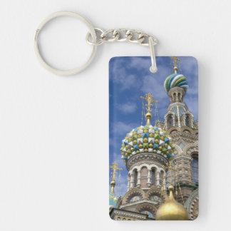 Russland, St. Petersburg, Nevsky Prospekt, Beidseitiger Rechteckiger Acryl Schlüsselanhänger