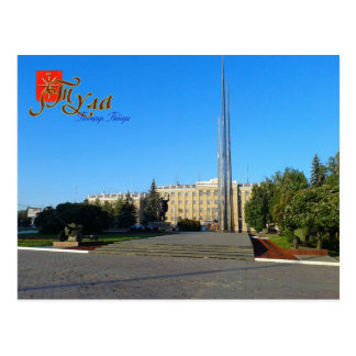 Russland, Tula, quadratische Postkarte des Sieges
