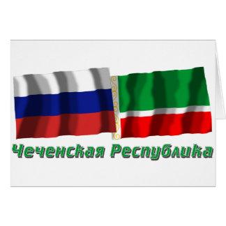 Russland und tschetschenische Republik Grußkarte