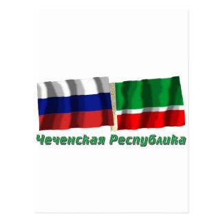 Russland und tschetschenische Republik Postkarten