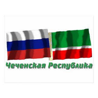 Russland und tschetschenische Republik Postkarte