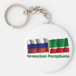 Russland und tschetschenische Republik Schlüsselanhänger