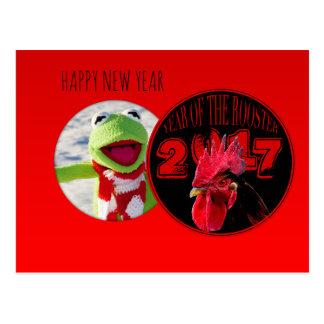 Rustikales Hahn-Jahr 2017 addieren Ihr Bild Postkarte