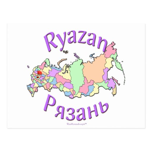 Ryazan Russland Postkarten
