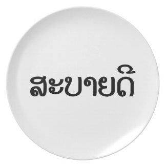 Sabaidee ♦ hallo im Lao/in Laos/in laotianischem Teller