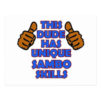 Sambo-Entwürfe Postkarte