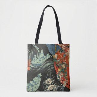 Samurai-Held Minamoto kein Yoshitsune gegen Tasche